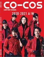 CO-COS 2020-2021 A/W