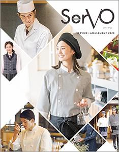 SerVo -飲食・サービス ユニフォーム-