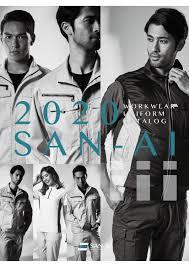 2020 SAN-AI