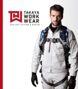 TAKAYA WORK WEAR 2020-2021 AUTUMN & WINTER