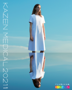 KAZEN MEDICAL 2021