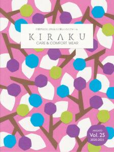 KIAKU CARE&COMFORT WEAR