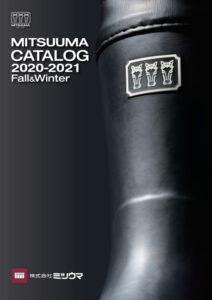 MITSUUMA CATALOG 2020-2021 Fall&Winter