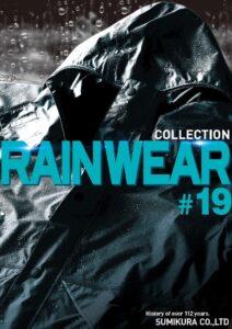 RAIN WEAR #19