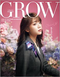 オフィス GROW 秋冬