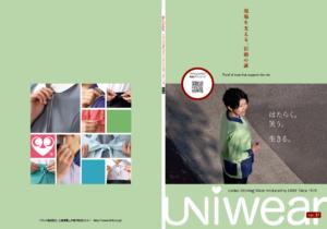 UNIWEAR(ユニウェア)