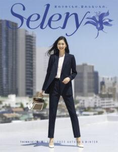 Selery  2021-2022 AUTUMN & WINTER
